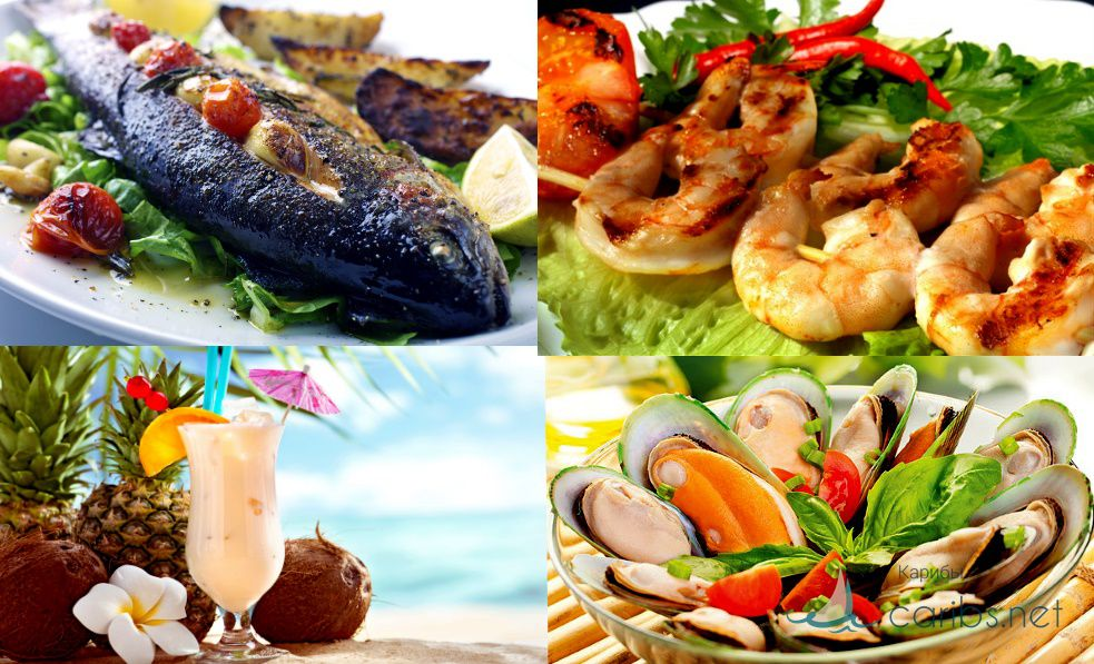 Экзотическая кухня на Карибских островах