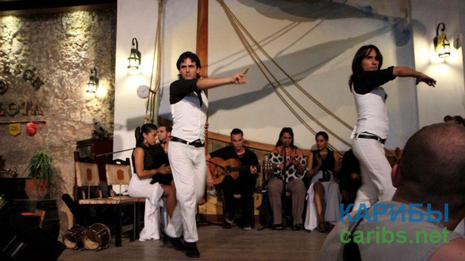 Кубинские танцоры