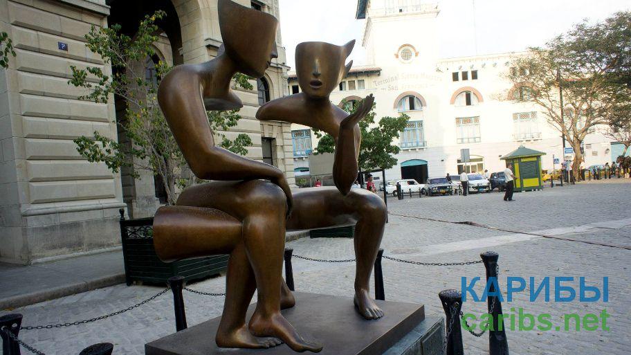 "Куба, Гавана, скульптура ""Разговор"""