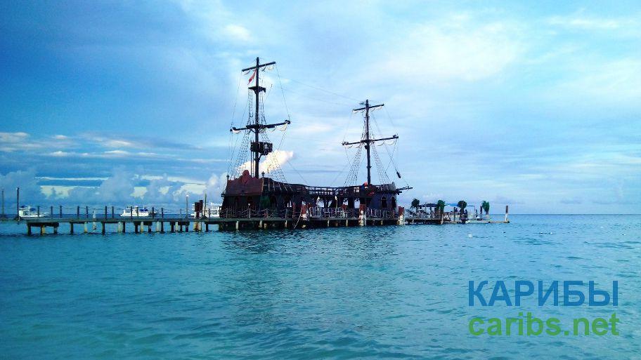 Пиратский корабль в Доминикане