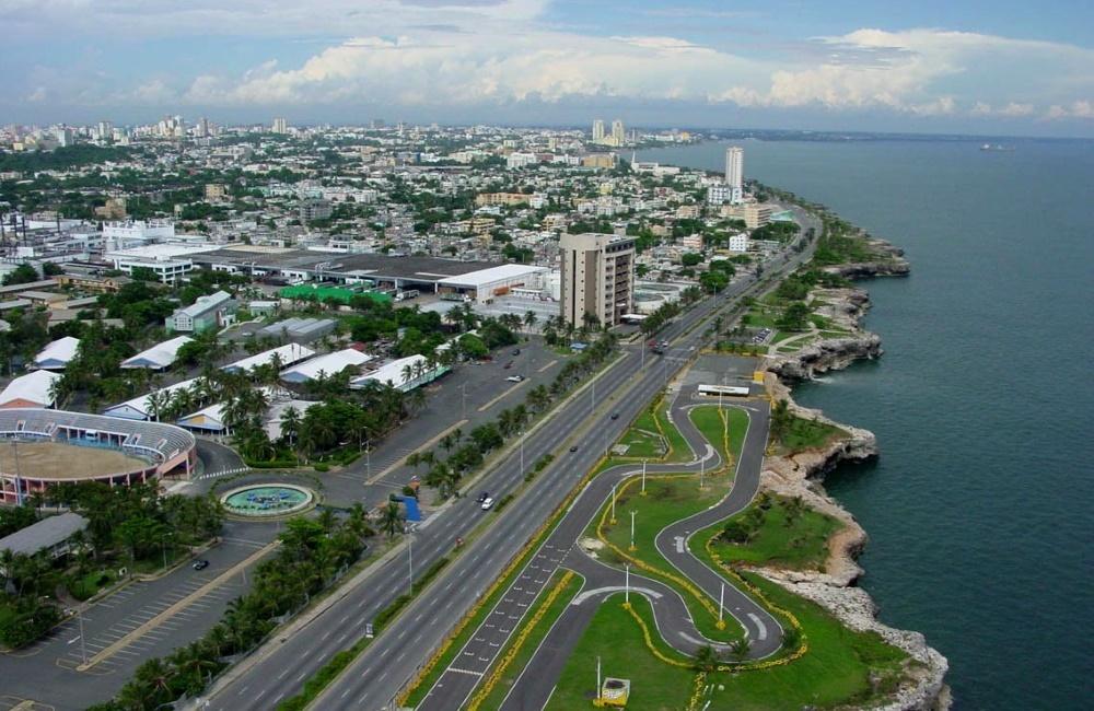 Доминикана - столица Санто-Доминго