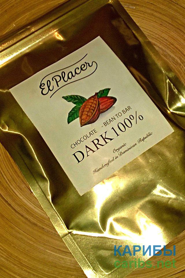 натуральный черный шоколад