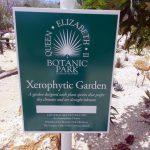 Ботанический парк Куин-Элизабет II