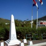 Памятник границы на горе Конкордия